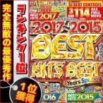 (洋楽DVD)近年の超絶ヒットが詰まった感動作誕生!3枚組114曲フルPV! 2017〜2015 Best Hits Best - DJ BeatControls (国内盤)(3枚組)