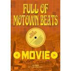 (洋楽DVD)黄金期のディスコ・サウンド、ソウル・ミュージックを! Full of Motown Beats Movie by Hype Up Records - DJ RING (国内盤)