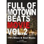 (洋楽DVD)洋楽 60 - 70年代黄金期ディスコ・ソウル・ミュージック! Full of Motown Beats Movie VOL.2  by Hype Up Records - DJ RING (国内盤)