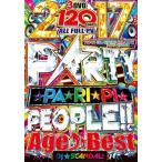 (洋楽DVD)爆音爆上注意!パリピの最強DVD!3枚組! 2017 Party People Age↑↑ Best - DJ☆Scandal! (国内盤)(3枚組)