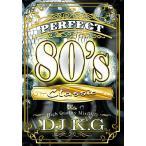 (洋楽DVD)ずっと観れる80年代ヒット・ベスト! PERFECT 80'S Classic - DJ K.G (国内盤)