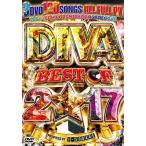 (洋楽DVD)絶対王者「DIVA」ベスト・オブ・2017! DIVA BEST OF 2017 - I-SQUARE (国内盤)(3枚組)