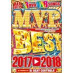 (洋楽DVD)2017〜2018年3枚組ベスト盤! M.V.P. Best 2017〜2018 - DJ Beat Controls (国内盤)(3枚組)