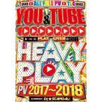 (洋楽DVD)2017〜2018年最新殿堂入りPV! You & Tube Heavy Play PV 2017〜2018 - DJ★Scandal! (国内盤)(3枚組)