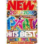 (洋楽DVD)細胞レベルでぶちアガるパーティーベスト! New 2017~2018 Party HIts Best - DJ Beat Controls (国内盤)(3枚組)