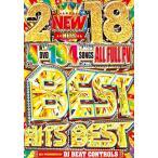 e-BMS限定  2018 New Best Hits Best - DJ Beat Controls  4枚組
