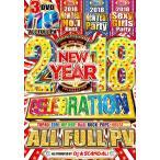 (洋楽DVD)3枚組119曲6時間オールフルPV!2018年! 2018 New Year Celebration - DJ★Scandal! (国内盤)(3枚組)