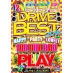 (洋楽DVD)ロングドライブでも観きれない!?フルPV3枚組120曲!! Drive Best 100,000,000 Play - The CR3ATORS (国内盤)(3枚組)