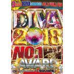 (洋楽DVD)DIVA最新作!3枚組120曲フルPV! DIVA 2018 NO.1 PV AWARD - I-SQUARE (国内盤)(3枚組)