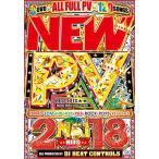 (洋楽DVD)お腹いっぱい2018年最新洋楽ベストヒット! New PV 2018 No.1 Best - DJ Beat Controls (国内盤)(3枚組)