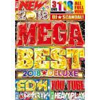 (洋楽DVD)激売れ人気企画をメガ盛り収録メガベストデラックス盤! Mega Best 2018 Deluxe - DJ★Scandal! (国内盤)(3枚組)