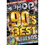 (洋楽DVD)涙のヒップホップクラシックPV集! HIPHOP 90'S LEGENDS - CREAT BEAT (国内盤)
