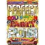 (洋楽DVD)まさに最先端!ブチ上げパーティーソングのみ3枚組120曲! PERFECT COLLECTION BEST OF PARTY 2018 1ST HALF - DJ DIGGY (国内盤)(3枚組)