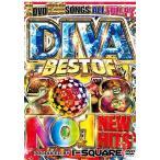 (洋楽DVD)全て最新曲!2018スーパー最新PV満載3枚組120曲! DIVA BEST OF 2018 NO.1 NEW HITS - I-SQUARE (国内盤)(3枚組)