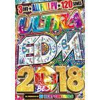 (洋楽DVD)2018最新盤!未収録&殿堂入りEDMベスト! Ultra EDM 2018 No.1 Best - DJ Beat Controls (国内盤)(3枚組)