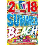 (洋楽DVD)最強サマービーチパーティー!3枚組120曲! 2018 Summer Beach Party - DJ Beat Controls (国内盤)(3枚組)