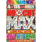 (洋楽DVD)(e-BMS独占)2018 NEW!ぜんぶ観れるMAXフルPV神ベスト! No Cut☆Max☆Long Full Movie Best Hits Best - DJ Beat Controls (4枚組)