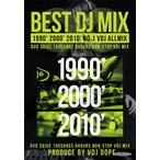 (洋楽DVD)1990、2000、2010年代「黄金」ベスト! BEST DJ MIX -1990' 2000' 2010' NO.1 VDJ ALLMIX- (国内盤)(3枚組)