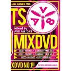 (洋楽DVD)驚愕の200曲ノンストップMIX! BEST HITS 200 SPECIAL NONSTOP MIX -OFFICIAL MIXDVD- (国内盤)(3枚組)