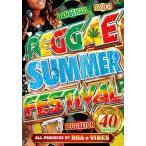 (洋楽DVD)レゲエ・サマー・フェスティバル! REGGAE SUMMER FESTIVAL - RGA★VIBES (国内盤)