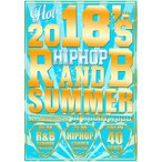 (洋楽DVD)2018・ヒップホップ・R&B・サマー! 2018 HIPHOP R&B SUMMER - DJ HOLLYWOOD (国内盤)