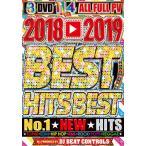 б╩═╬│┌DVDб╦─╢┐╖д╖д╣доды2018б┴2019б╓╟п┤╓б╫║╟═е╜ие┘е╣е╚бк 2018б┴2019  Best Hits Best - DJ Beat Controls б╩╣ё╞т╚╫б╦б╩3╦ч┴╚б╦
