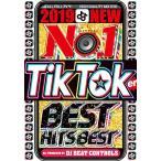 Tik Tok ティック・トック 洋楽人気曲完全制覇の最強DVD 洋楽DVD No.1 Tik Toker Best Hits Best - DJ Beat Controls 国内盤