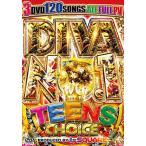 2019 流行最先端 10、20代が選んだイケてる洋楽PVランキングベスト 洋楽DVD DIVA NO.1 TEENS CHOICE - I-SQUARE 3枚組 国内盤
