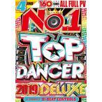 Tik Tok SNS トレンド メガ盛り ベスト 4枚組 160曲 ALLフルPV 洋楽DVD No.1 Top Dancer 2019 Deluxe - DJ Beat Controls 4DVD 国内盤