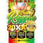 アツすぎるレゲエ メガヒット ベスト 洋楽DVD BEST OF REGGAE 20XX BEST GORDON S FILMS 国内盤