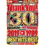 洋楽DVD 30 Years 2019 1989 Best Hits Best   DJ Beat Controls 4DVD 国内盤