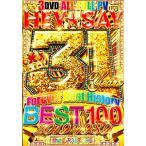 洋楽DVD 永久保存版 平成 ベスト 3枚組 100曲 フルPV HEY★SAY 31 Years Best 100 - the CR3ATORS 3DVD 国内盤