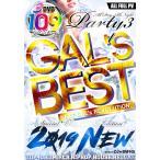 洋楽DVD 2019 令和 最新流行曲 メガベスト 3枚組 Gals Best 2019 -White Party Edition- - DJ★SPARKS 3DVD 国内盤