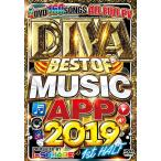 Tik Tok 2019年上半期ベスト 最新ヒット曲完全収録洋楽DVD 4枚組 160曲 フルPV TikTok ティックトック ベスト DIVA BEST OF MUSIC APP 2019 1st HALF - I-SQUARE 4DVD 国内盤