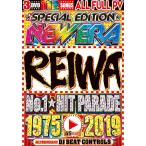 洋楽DVD クイーン Queen 含む伝説の名曲大収録 3枚組112曲ALLフルPV  New Era Reiwa No.1 Hit Parade - DJ Beat Controls 3DVD 国内盤