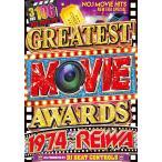 洋楽DVD クイーン Queen フル尺大収録 映画ベストヒット 3枚組106曲ALLフルPV Greatest Movie Awards - DJ Beat Controls 3DVD 国内盤