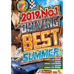 洋楽DVD 3枚組 113曲 ALLフルPV ドライビングベスト 2019 NO.1 DRIVING BEST SUMMER - ELEGANT DJS 3DVD 国内盤 夏のドライブで観たいサマードライビングベスト