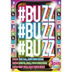 洋楽DVD TikTok バズ ALLフルPV 2019最新 #BUZZ #BUZZ #BUZZ - V.A 3DVD 国内盤