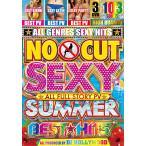 洋楽DVD 完全ノーカット セクシーPV 3枚組 ALLフルPV NO CUT SEXY SUMMER BEST HITS - DJ HOLLYWOOD 3DVD 国内盤