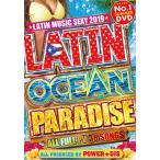 洋楽DVD ラテン レゲトン セクシー 2019 ALLフルPV LATIN OCEAN PARADISE - POWER★DJS 国内盤