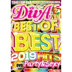 洋楽DVD 3枚組 120曲 ALLフルPV パーティー セクシー Diva Collection -Best Of Best- the CR3ATORS 3DVD 国内盤