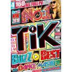 洋楽DVD フルPV 3枚組 超高画質 高音質 No.1 Tik Buzz Best 4DVD - DJ☆Scandal!