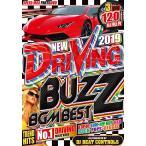 洋楽DVD 3枚組 120曲 フルPV 2019年ドライビングバズベスト 2019 Driving Buzz BGM Best - DJ Beat Controls ドライブが超楽しくなる 2019年最新ドライビング洋楽ベスト