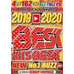 ランキング1位獲得 クーポン利用で200円OFF 洋楽 DVD 4枚組 162曲 フルPV 超新しすぎる2019〜2020年 ベスト 2019〜2020  Best Hits Best - DJ Beat Controls