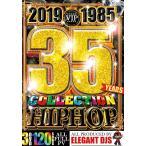 洋楽 DVD バズヒップホップ最優秀ベスト 3枚組 120曲 ALLフルPV 2019-1985 35 YEARS COLLECTION HIPHOP - ELEGANT DJS