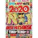 Yahoo!クラブアイテム専門店 e-BMS洋楽DVD 3枚組 ALLフルPV 人気企画全部入り 超絶お得 新春ベスト 2020 No.1 Best Hits Best - DJ Beat Controls