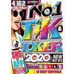 「最短翌日お届け 洋楽 DVD 正規品 TikTokを知らない人に観てほしい最高のTikTokベスト 4枚組 No.1 Tik & Toker 2020 - DJ Beat Controls 4DVD」の画像