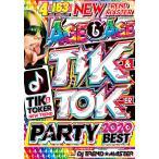 「洋楽 DVD 正規品 TikTok愛好者に観てほしいアゲアゲTikTokパーティーベスト4枚組 163曲 Age↑Age Tik & Toker Party 2020 Best - DJ Trend Master 4DVD」の画像