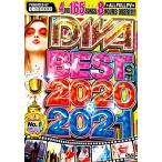 (500円OFFクーポン有) 洋楽 DVD 早すぎてゴメンなさい 2021年先取りバズベスト DIVA BEST OF 2020 & 2021 BUZZ CHECK - I-SQUARE