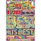 洋楽 DVD 2021年極上ベスト 4枚組 202曲 e-BMS限定販売 神選曲 プレミアム画質音質 2021 New Best Hits Best - DJ Beat Controls 4DVD